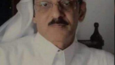 Photo of مقال: جون وايلد أسير ألماني يدخل مكة