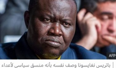Photo of المحكمة الجنائية الدولية تبدأ محاكمة المتهم بقتل المسلمين في أفريقيا الوسط