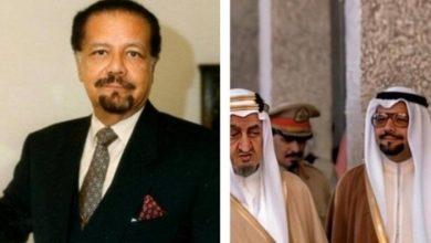 """Photo of وفاة السعودي """"أحمد زكي يماني"""" أول أمين عام لـ""""أوبك"""".."""