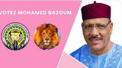 """Photo of النيجر: الاعلان عن فوز المرشح الرئاسي """"محمد بازوم"""""""