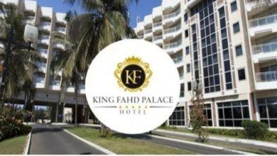 "Photo of لأسباب اقتصادية:  ""قصر الملك فهد"" يسرح 79 موظفاً"
