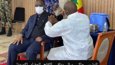 "Photo of الرئيس""ماكي سال"" يتلقى حقنة اللقاح المضاد لكورونا"