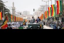 Photo of السنغال: .. إلغاء العرض العسكري والاحتفالات الوطنية بعيد الاستقلال