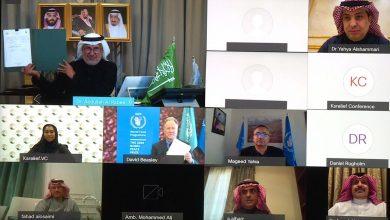 Photo of بــــــــــــ  40 مليون دولار  أمريكي..  مركز الملك سلمان للإغاثة يوقع اتفاقية مع برنامج الأغذية العالمي لمنع حدوث المجاعة وسوء التغذية في اليمن