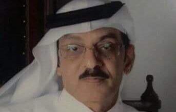 Photo of جوزيف بحار بريطاني أدى فريضة الحج
