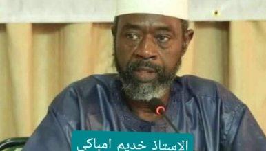 Photo of كشف الشبهات عن قضية مسجد بناه د.خديم امباكي في طوبى لتوضيح الملابسات