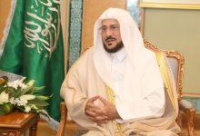 """Photo of السعودية: وزير الشؤون الإسلامية: قرار ضبط مكبرات الصوت في المساجد ستطبقه الوزارة """"بحذافيره"""""""